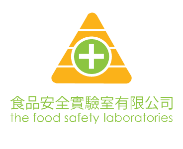 the food safety laboratories